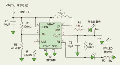 我国照明电路的电压-我国照明电路的电压值是多少