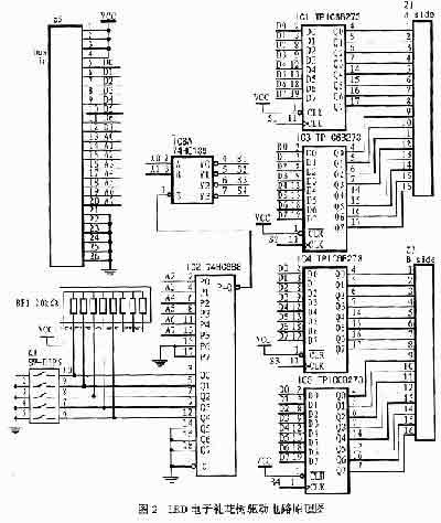 本电路的驱动电路原理图