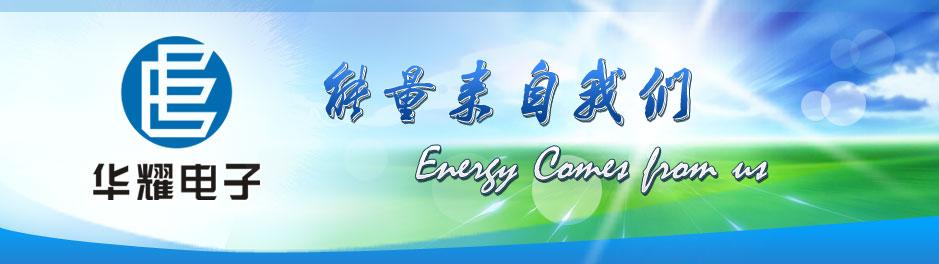 高新技术产业开发区,是中国电子科技集团公司第三十