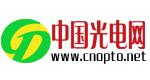 中国光电网